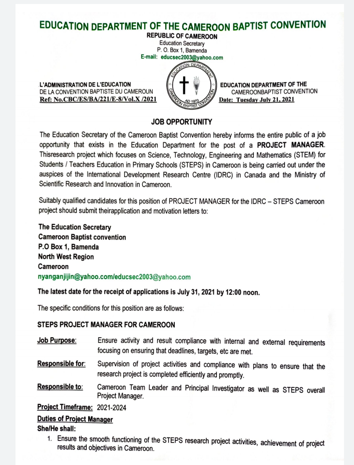 CBC Education Department Job Opportunity